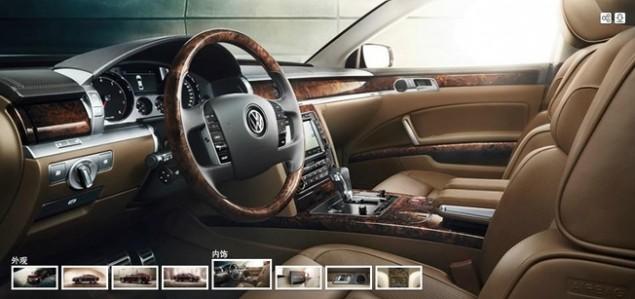 Volkswagen apresenta o seu Phaeton facelifted na China! - image 3