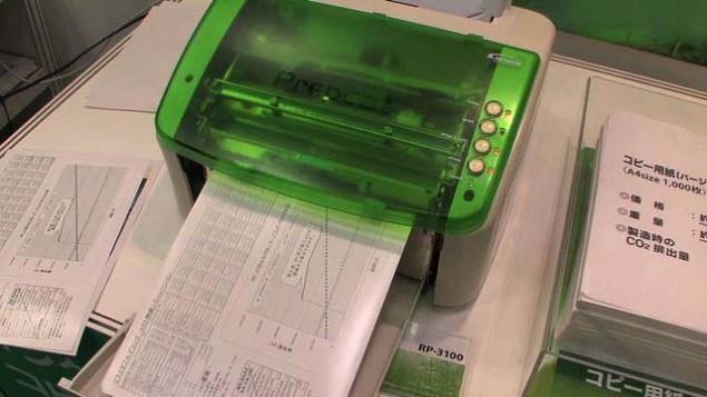 Empresa cria impressora que não usa tinta nem papel - image 2