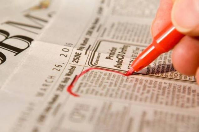 Dez dicas para procurares emprego de forma eficaz - image 4