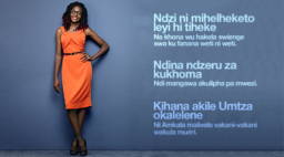 Línguas nacionais na nova campanha do BCI