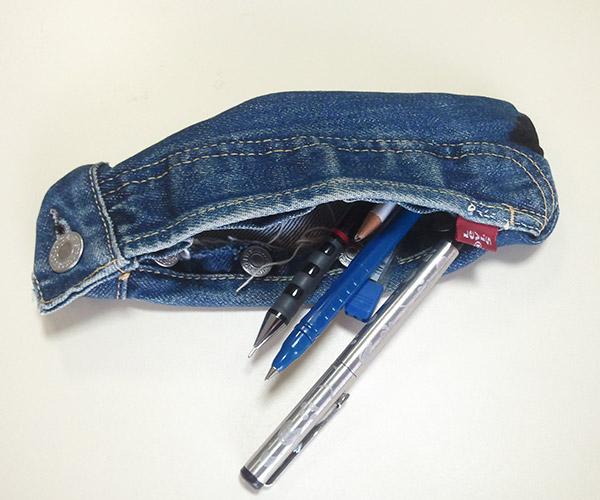 10 boas ideias para reutilizares calças jeans! - image 9