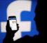 Como evitar que a tua conta do Facebook seja invadida